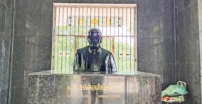 thiyagi-sankaralinganar-memorial-hall