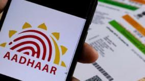 aadhaar-kyc-license