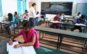 why-so-much-confusions-in-government-exams