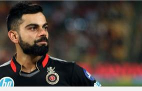 kohli-to-quit-rcb-captaincy-after-this-year-s-ipl