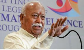 rss-chief-junks-allegation-of-swayam-sevaks-interfering-with-administration