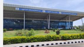 puducherry-airport