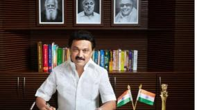 karunanidhi-s-reign-was-the-golden-age-of-higher-education-chief-stalin-was-proud