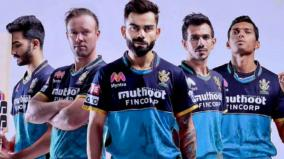 rcb-to-donate-towards-frontline-efforts-for-every-boundary-or-wicket-picked-by-kohli-s-boys-against-kkr