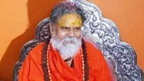 akhil-bharatiya-akhara-parishad-president-mahant-narendra-giri-found-dead