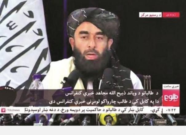 taliban-appoint-deputy-ministers-in-all-male-government