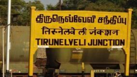 chennai-train-in-nellai-tenkasi-route
