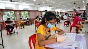 ak-rajan-committee-report-about-neet-exam