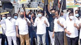dmk-alliance-parties-protest-against-bjp