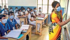 school-reopen-guidelines
