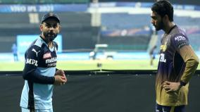ipl-2021-kohli-lauds-chakaravarthy-says-hes-going-to-be-a-key-factor-when-he-plays-for-india