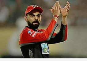 kohli-at-200-matches-the-formidable-numbers-of-an-ipl-giant