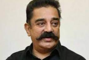 local-bodies-in-tamil-nadu-have-to-fight-for-their-powers-kamal