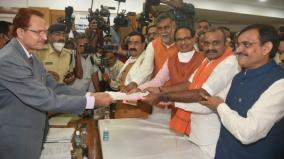 union-minister-l-murugan-files-nomination-in-bhopal