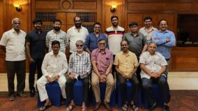 joint-producers-committee-or-jpc-formed