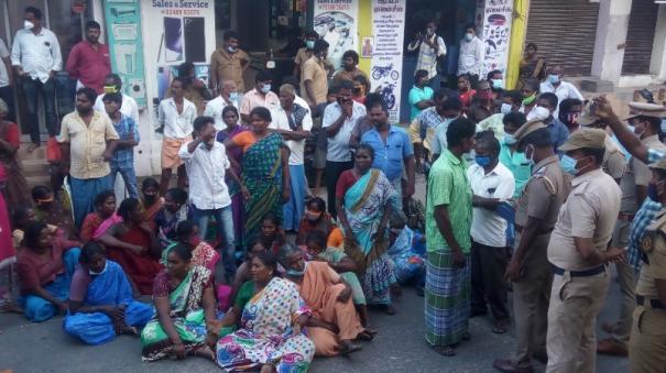 protest-against-private-hospital-in-tiruvannamalai