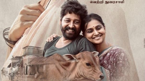 endravathu-oru-naal-movie-to-direct-telecast-on-zee-tamizh