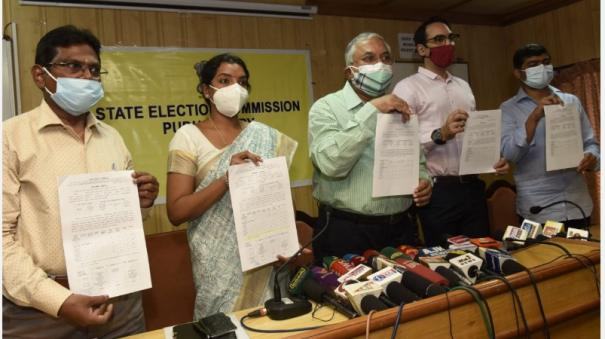local-elections-after-10-years-new-delhi-for-the-3rd-time-in-history