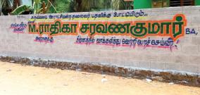 local-body-election-campaign