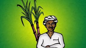 farmer-symbol-for-ntk