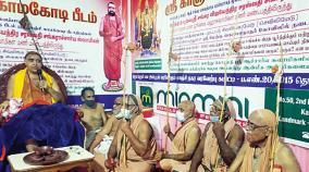 grand-welcome-for-sri-vijayendra-saraswathi