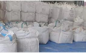 drugs-seized-in-gujarat
