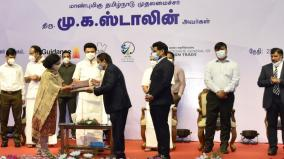mk-stalin-speech-in-business-conclave