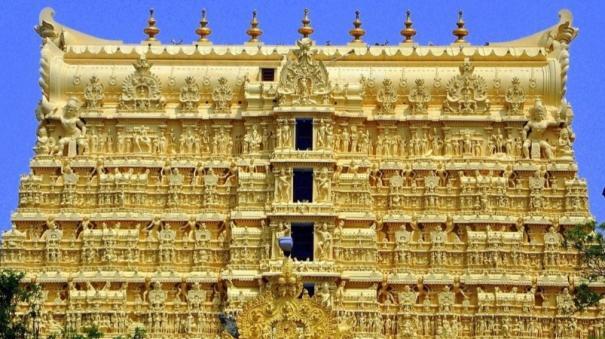 trivandrum-padmanabhaswamy-temple