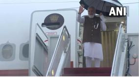 pm-modi-arrives-in-us-to-attend-quad-leaders-summit-address-unga
