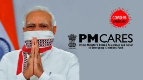 pm-cares-fund-not-government-fund-trust-functions-with-transparency-delhi-high-court-told