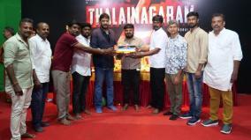 sundarc-starring-thalainagaram-2-shooting-commenced