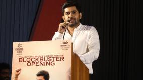 vijay-antony-speech-at-kodiyil-oruvan-success-meet