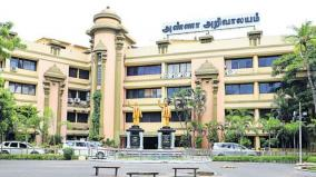 dmk-announces-war-room-numbers-for-rural-civic-polls
