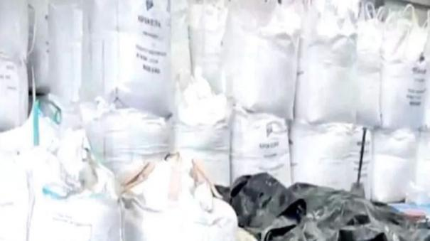 chennai-couple-arrested-for-heroin-smuggling