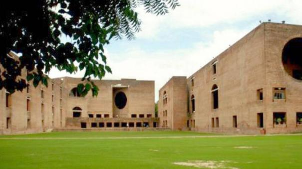 patent-fees-for-educational-institutions-reduced-by-80-percent