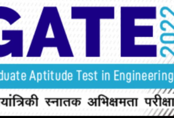 gate-2022-last-date-to-submit-application-today