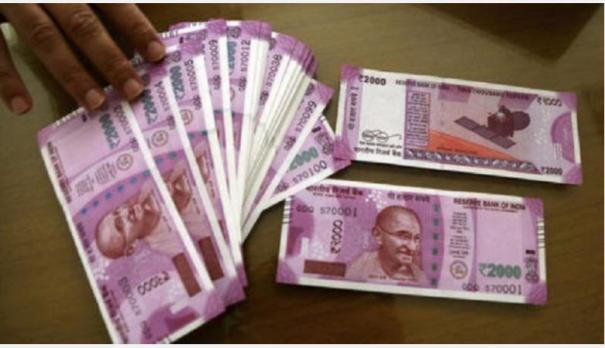 now-daily-wager-in-bihar-gets-rs-9-99-cr-in-his-bank-account