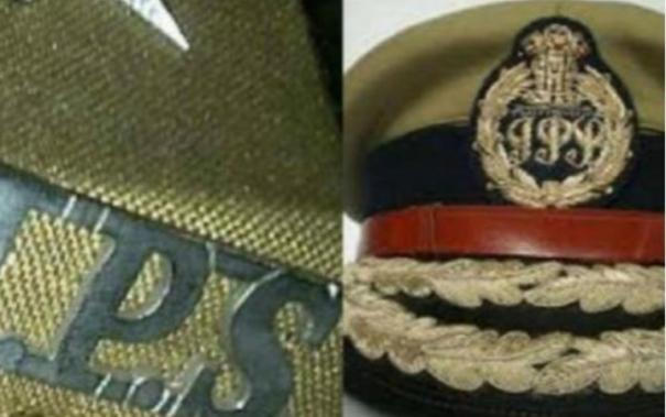 5-ips-officers-promoted-as-dgp
