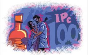 ipc-100-for-women