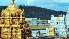 2-arrested-for-cheating-tirupathi-pilgrims