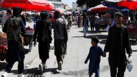 former-afghan-policeman-commits-suicide-due-to-joblessness