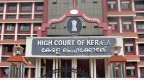 kerala-hc-upholds-life-sentence-of-priest-for-rape-of-girl