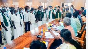 the-farmers-suddenly-protested-before-the-district-collector-demanding-the-cancellation-of-the-farmers-grievance-meeting
