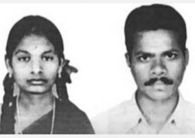 honour-killing-case-in-cuddalore