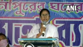 west-bengal-cm-mamata-banerjee-at-bhabanipur