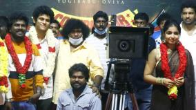 another-vadivelu-character-name-as-movie-title