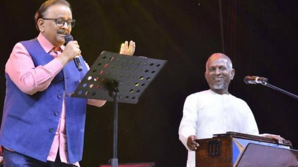 ilayaraja-speech-about-his-friendship-with-spb-at-his-first-year-memorial