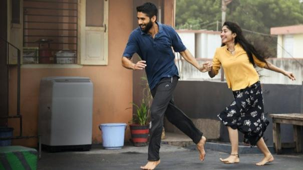 love-story-movie-review