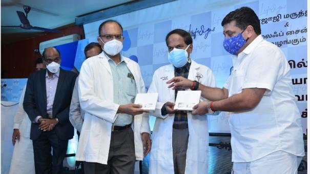 bio-sensor-devices-that-monitor-corona-s-patients