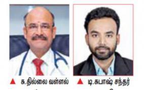 online-health-awareness-program